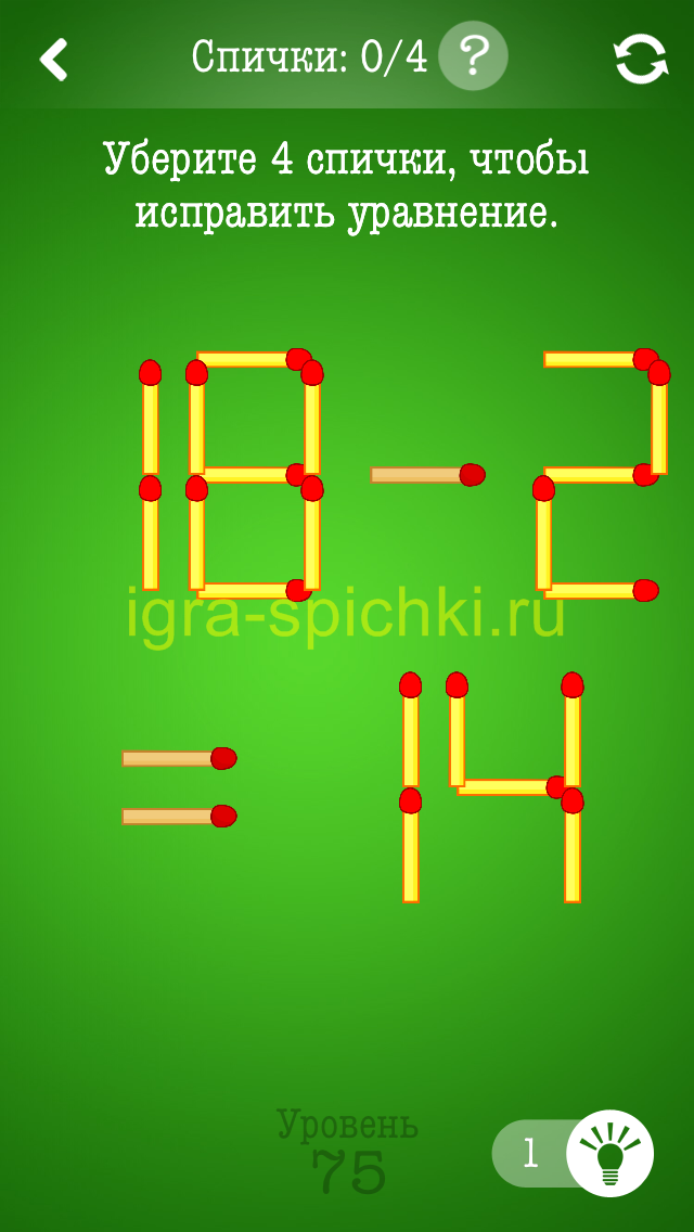 игра спички ответы для айфона 101 уровень